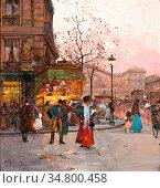 Galien-Laloue Eugene - La Gare De L'est 3 - French School - 19th ... Стоковое фото, фотограф Artepics / age Fotostock / Фотобанк Лори