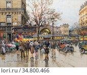 Galien-Laloue Eugene - La Gare De L'est 7 - French School - 19th ... Стоковое фото, фотограф Artepics / age Fotostock / Фотобанк Лори