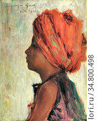 Gasté Constant Georges - a Hindu Child Delhi - French School - 19th... Стоковое фото, фотограф Artepics / age Fotostock / Фотобанк Лори