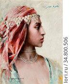 Gasté Constant Georges - Le Fleur D 'egypte - French School - 19th... Стоковое фото, фотограф Artepics / age Fotostock / Фотобанк Лори