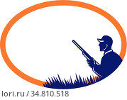 Illustration of a duck hunter with shotgun viewed from the side set... Стоковое фото, фотограф Zoonar.com/patrimonio designs limited / easy Fotostock / Фотобанк Лори
