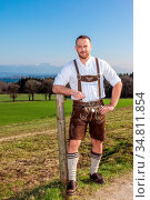 An image of a bavarian traditional man outdoors. Стоковое фото, фотограф Zoonar.com/magann / easy Fotostock / Фотобанк Лори
