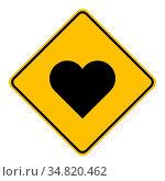 Herz und Schild - Heart and road sign. Стоковое фото, фотограф Zoonar.com/Robert Biedermann / easy Fotostock / Фотобанк Лори