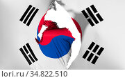 Damaged South Korea flag, white background, 3d rendering. Стоковое фото, фотограф Zoonar.com/Igor Lubnevskiy / easy Fotostock / Фотобанк Лори