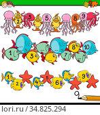 Cartoon Illustration of Educational Activity for Preschool Children... Стоковое фото, фотограф Zoonar.com/Igor Zakowski / easy Fotostock / Фотобанк Лори