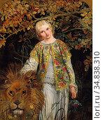 Scott William Bell - Una and the Lion - British School - 19th Century. Редакционное фото, фотограф Artepics / age Fotostock / Фотобанк Лори