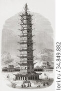 The Porcelain Tower of Nanjing, part of the former Great Bao'en Temple... Редакционное фото, фотограф Classic Vision / age Fotostock / Фотобанк Лори