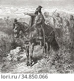 "Cyrus II of Persia, c. 600/ 576 â. "" 530 BC, aka Cyrus the Greatâ... Редакционное фото, фотограф Classic Vision / age Fotostock / Фотобанк Лори"