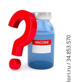 question and vaccine on white background. Isolated 3D illustration. Стоковая иллюстрация, иллюстратор Ильин Сергей / Фотобанк Лори