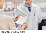pharmacist and customer with medical prescription. Стоковое фото, фотограф Syda Productions / Фотобанк Лори