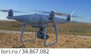 Drone in the wind farm 4k. Стоковое видео, агентство Wavebreak Media / Фотобанк Лори
