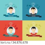 Business qualities with profiles icons. Стоковое фото, агентство Wavebreak Media / Фотобанк Лори