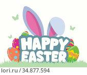 Happy Easter greeting vector. Стоковое фото, агентство Wavebreak Media / Фотобанк Лори