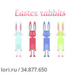 Easter rabbits vector. Стоковое фото, агентство Wavebreak Media / Фотобанк Лори