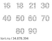 Vector icon set for patterned numbers. Стоковое фото, агентство Wavebreak Media / Фотобанк Лори