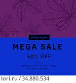 Mega sale brochure card. Стоковое фото, агентство Wavebreak Media / Фотобанк Лори