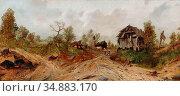 Alott Robert - Paysage Animé - Austrian School - 19th Century. Редакционное фото, фотограф Artepics / age Fotostock / Фотобанк Лори