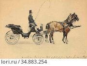 Alt Rudolf Von - a Horse-Drawn Carriage - Austrian School - 19th ... Редакционное фото, фотограф Artepics / age Fotostock / Фотобанк Лори