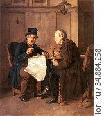 Kaufmann Isidor - Those Funny Little Ads - Austrian School - 19th... Редакционное фото, фотограф Artepics / age Fotostock / Фотобанк Лори