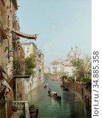Unterberger Franz Richard - Canale San Barnaba Venise - Austrian ... Редакционное фото, фотограф Artepics / age Fotostock / Фотобанк Лори