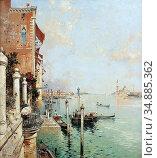 Unterberger Franz Richard - the Bacino DI San Marco Venice Looking... Редакционное фото, фотограф Artepics / age Fotostock / Фотобанк Лори