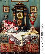 Czernotzky Ernst - Still Life with Roses a Clock and a Fan on a Draped... Редакционное фото, фотограф Artepics / age Fotostock / Фотобанк Лори