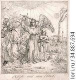 Fuhrich Joseph Ritter Von - Das Gebet Des Herrn 8 - Erlöse Uns Vom... Редакционное фото, фотограф Artepics / age Fotostock / Фотобанк Лори