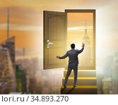 Businessman in business uncertainty concept. Стоковое фото, фотограф Elnur / Фотобанк Лори