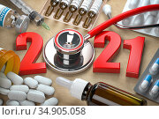 2021 Happy New Year. Health care, medicine and pharmacy concept. Number 2021 with stethoscope and meds. Стоковое фото, фотограф Maksym Yemelyanov / Фотобанк Лори