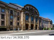 Moenchengladbach, Niers, Niederrhein, Rheinland, Nordrhein-Westfalen... Стоковое фото, фотограф Werner OTTO / age Fotostock / Фотобанк Лори