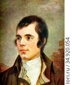 Robert Burns (25 January 1759 – 21 July 1796), also known as Robbie... (2016 год). Редакционное фото, фотограф Pictures From History / age Fotostock / Фотобанк Лори