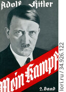 <i>Mein Kampf</i> is an autobiography by the National Socialist leader... (2016 год). Редакционное фото, фотограф Pictures From History / age Fotostock / Фотобанк Лори