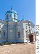 Свято-Ильинская церковь в городе Саки, Крым (2020 год). Стоковое фото, фотограф Николай Мухорин / Фотобанк Лори