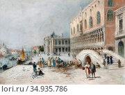 Odelmark Frans Wilhelm - Markusplatsen Venedig - Swedish School - ... Редакционное фото, фотограф Artepics / age Fotostock / Фотобанк Лори