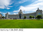 View of Agricultural Palace in Kazan (2018 год). Редакционное фото, фотограф Юлия Белоусова / Фотобанк Лори
