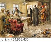 Vladimirov Ivan - Interrogation by the Committee of the Poor - Russian... Стоковое фото, фотограф Artepics / age Fotostock / Фотобанк Лори