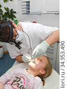 Dentists,dentist visit,dentist. Стоковое фото, фотограф Alexander Bernhard / easy Fotostock / Фотобанк Лори