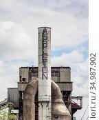 Appleton Estate Rum Factory, detailed view, Nassau Valley, Saint ... Стоковое фото, фотограф Karol Kozlowski / age Fotostock / Фотобанк Лори