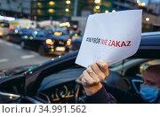 Warsaw, Poland - October 26, 2020: Choice, not a ban - driver blocking... Редакционное фото, фотограф Konrad Zelazowski / age Fotostock / Фотобанк Лори