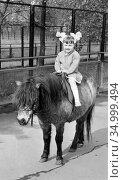 Девочка на пони в Московском зоопарке, 1980-е. Редакционное фото, фотограф Мария Кылосова / Фотобанк Лори