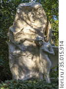 Grab auf dem Wiener Zentralfriedhof, Wien, Österreich, Europa | grave... Стоковое фото, фотограф Peter Schickert / age Fotostock / Фотобанк Лори
