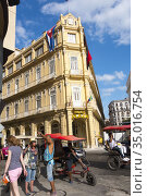 Hotel Plaza in Havana. Cuba. (2016 год). Редакционное фото, фотограф Andre Maslennikov / age Fotostock / Фотобанк Лори