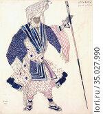 Bakst Leon - Le Dieu Bleu - Costume Design for the High Priest - ... Стоковое фото, фотограф Artepics / age Fotostock / Фотобанк Лори