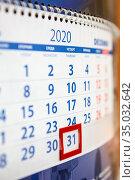 31 Декабря, календарь с красной рамкой для даты. Стоковое фото, фотограф Кекяляйнен Андрей / Фотобанк Лори