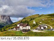 Gardena Pass. Dolomites. Italy. Passo Gardena (2136m). South Tyrol. Стоковое фото, фотограф Marco Brivio / age Fotostock / Фотобанк Лори