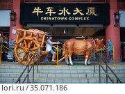 Singapore, Republic of Singapore, exterior view of the Chinatown Complex shopping mall with oxcarts (2018 год). Редакционное фото, агентство Caro Photoagency / Фотобанк Лори