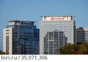 Evonik Head Office, Essen, Ruhr Area, North Rhine-Westphalia, Germany. Редакционное фото, агентство Caro Photoagency / Фотобанк Лори