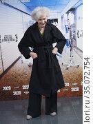 Marisa Paredes attends '2020' Documental Movie Exclusive Premiere... Редакционное фото, фотограф Manuel Cedron / age Fotostock / Фотобанк Лори
