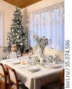 Christmas And New Year Holiday Table Setting. Стоковое фото, фотограф Алексей Кузнецов / Фотобанк Лори