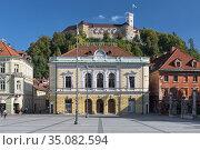 Любляна, Словения. Словенская филармония на фоне Люблянского замка (2018 год). Стоковое фото, фотограф Михаил Марковский / Фотобанк Лори